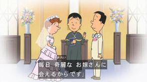 サザエさん 堀川 エピソード