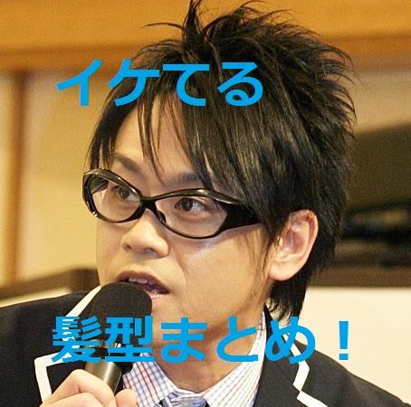 宮川大輔 (タレント)の画像 p1_31