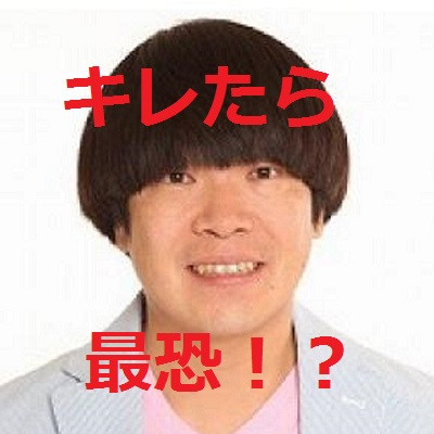 蛍原徹は髪が綺麗で北海道好き!...