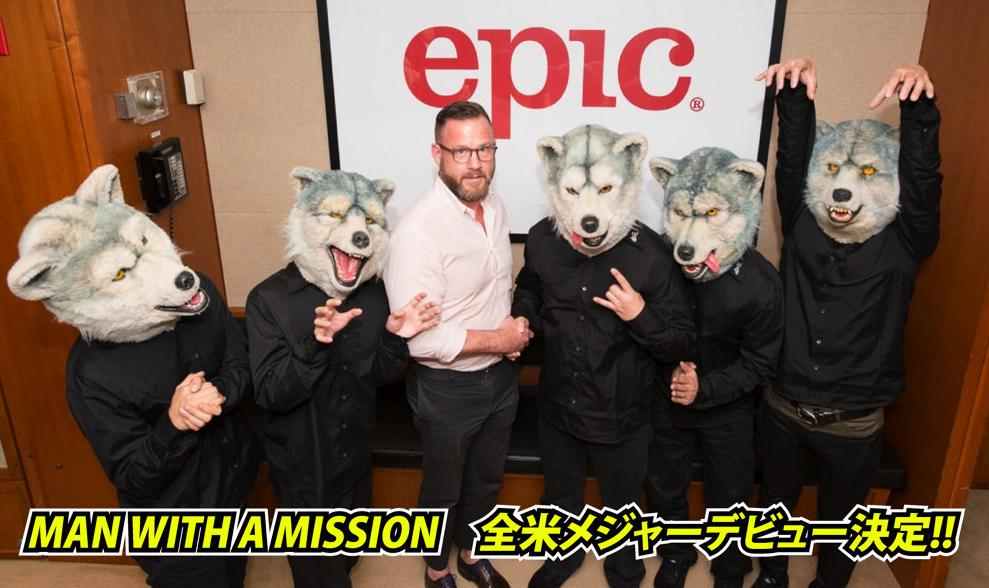 MAN WITH A MISSION 英語