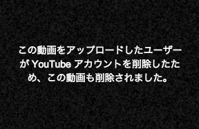レオンチャンネル テレビ出演