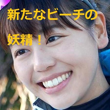 坂口佳穂の画像 p1_13