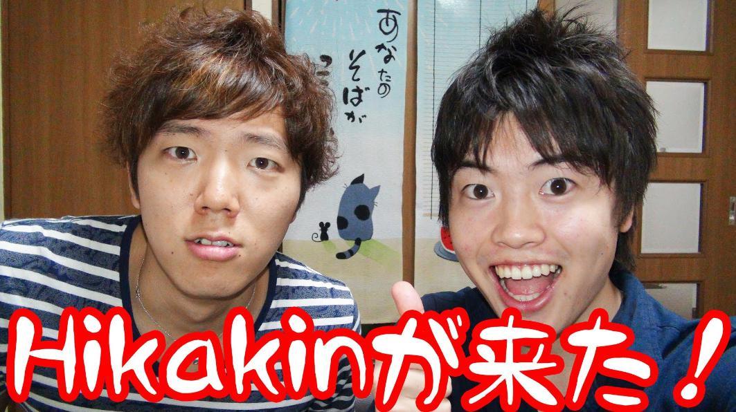 MASUO TV ヒカキン