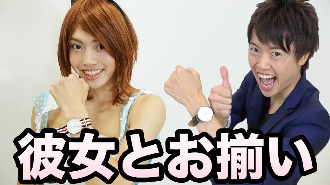 MASUO TV 彼女