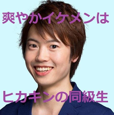 MASUO TV