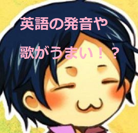 セピア(実況)