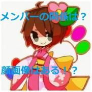 あしあと(実況)