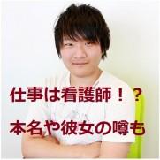 トミック(youtube)
