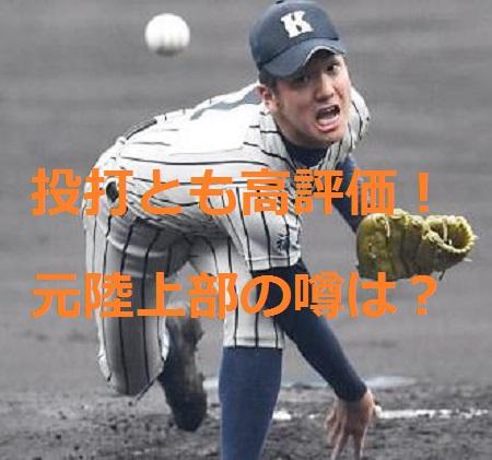 平沼翔太の画像 p1_18