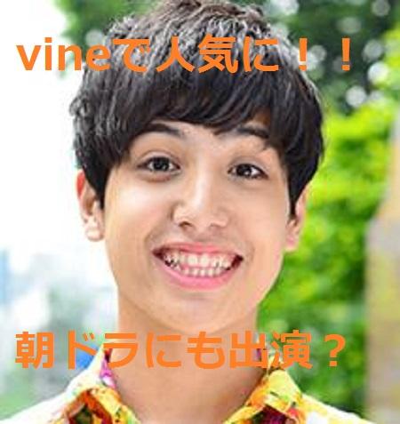 けみお(vine)