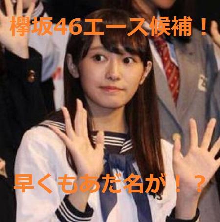 渡辺梨加の画像 p1_10