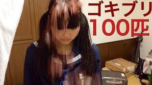 桐崎栄二 妹