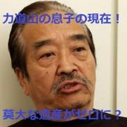木村拓也(巨人)が野球中にくも膜下出血で死去? …