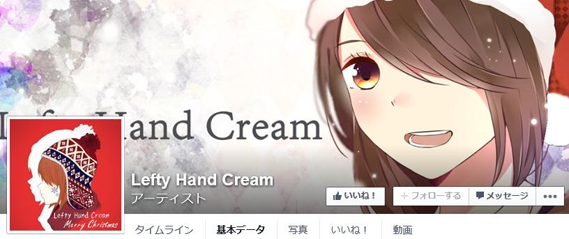 Lefty Hand Cream プロフィール