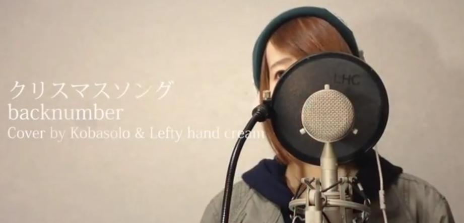Lefty Hand Cream 本名