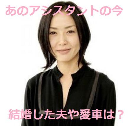 真希子 吉田