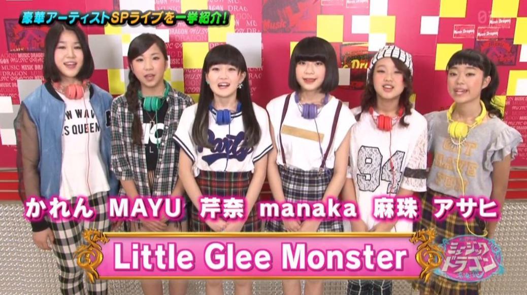 Little Glee Monster (リトグリ) Mステ