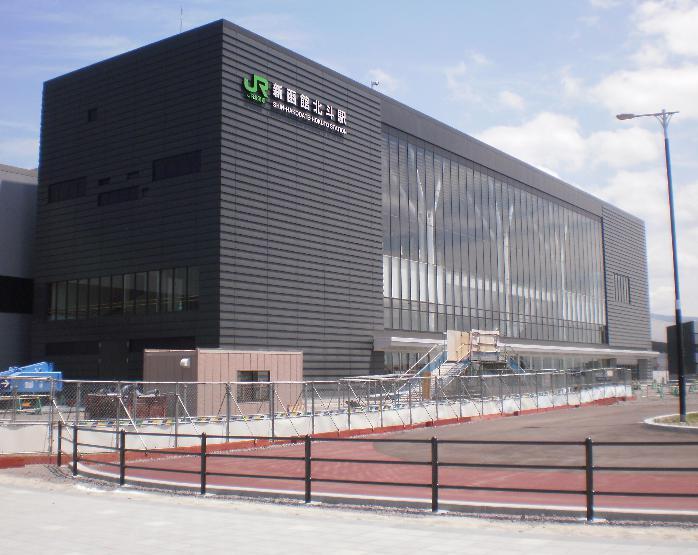 北海道新幹線 駅