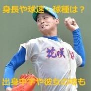 24時間テレビ…木村拓也さん、天国のお父さんに捧 …