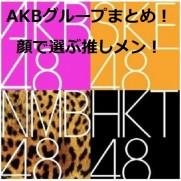 AKBグループ