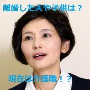 斉藤とも子