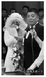 桂小金治 妻