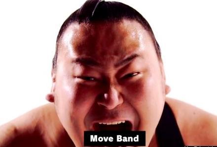 豊ノ島 バンド