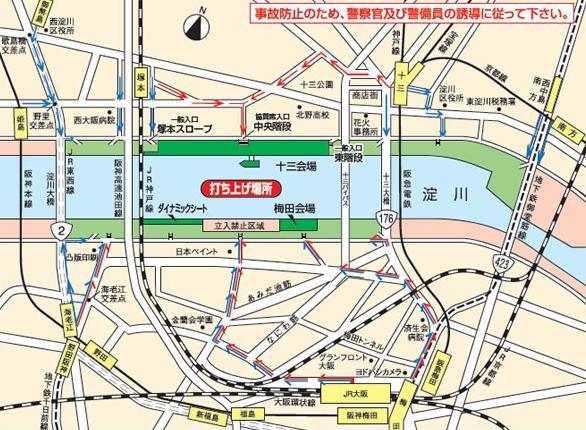 淀川花火大会2017 会場地図