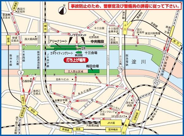 淀川花火大会2016 地図