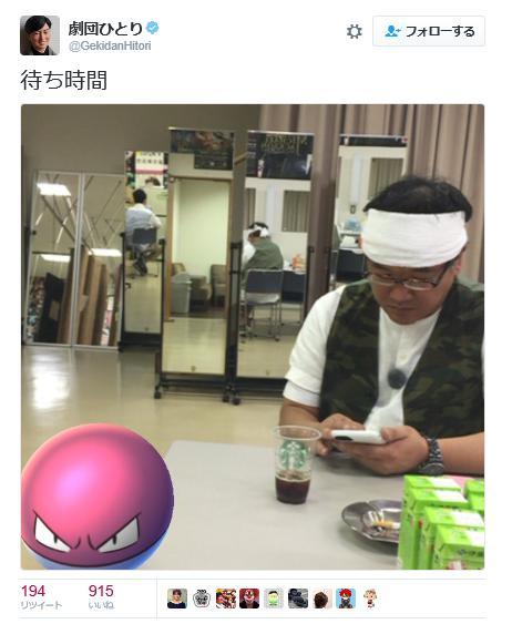 ポケモンGO 芸能人