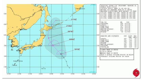 台風11号 米軍