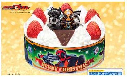 クリスマスケーキ 仮面ライダー