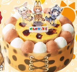 コンビニクリスマスケーキ ファミマけものフレンズ