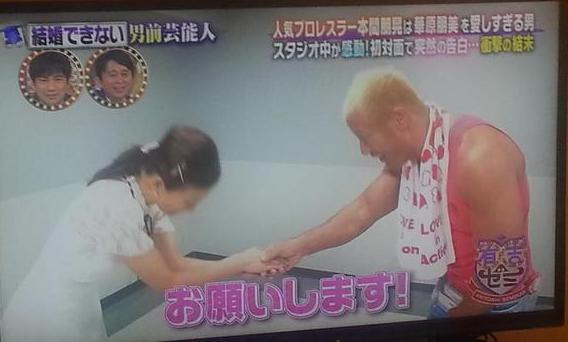 小野健斗藤田ニコル 売名