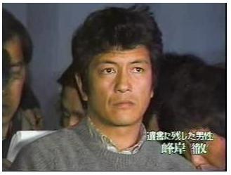 岡田有希子彼氏 峰岸徹