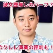 鮎澤悠介(EDEN KAI)