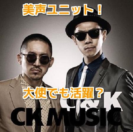 C&K(CLIEVY&KEEN)