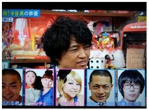 斎藤工 芸人交友関係