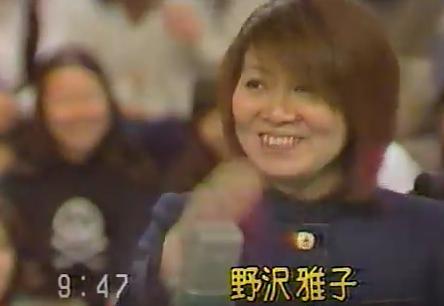 野沢雅子 若い頃 美人