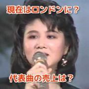 大江裕(演歌歌手)にオネエ疑惑!高校はどこ?彼女や結婚・病気の ...