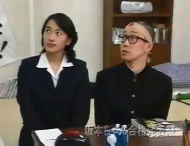 坂本ちゃん ケイコ先生