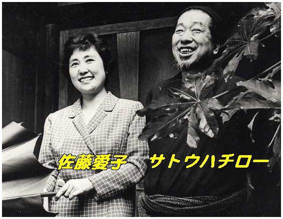 佐藤愛子 若い頃写真