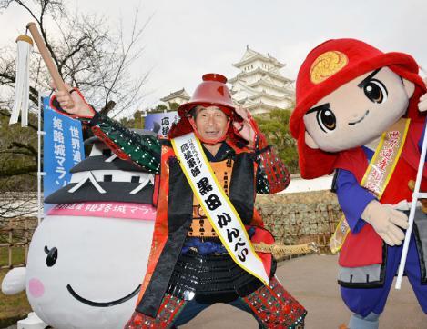 姫路城マラソン2017 芸能人