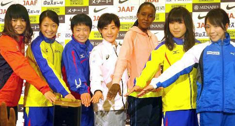 名古屋ウィメンズマラソン2017 選手