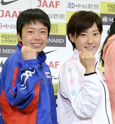名古屋ウィメンズマラソン2017招待選手 清田岩出