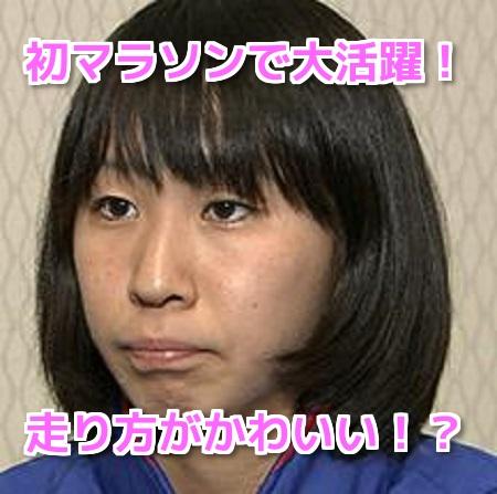 安藤友香の画像 p1_19
