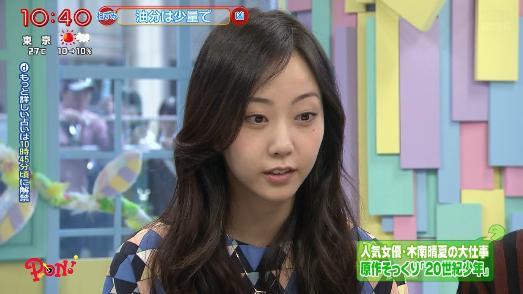 木南晴夏 女の勲章・貴族探偵