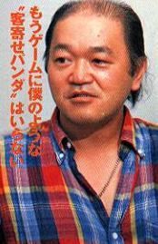 高橋名人 髪型