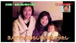 石田桃子 彼氏 星川まり