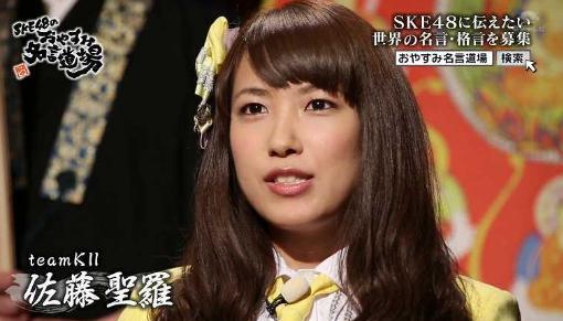 ノンスタ井上(NON STYLE 井上裕介)元カノアイドル